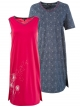 Lot de big t-shirts Ulla Popken multi